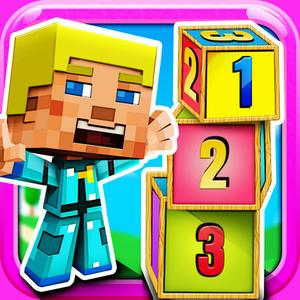 play Free Preschool Block For Boys And Girls