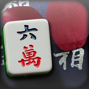 play So Chic Mahjong - Ancient China