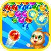 play Land Puppy Pop: World Bubble Shooter Edition Free 2015