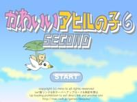 play Cute Duckling6 Second