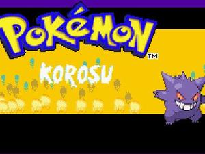 Pokemon Korosu game