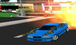 Crunched Metal: Drifting Wars game