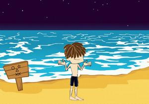Yo Escape Island game