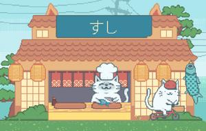Velo Kitty game