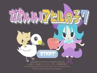play Cute Duckling7
