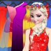 Elisa Masquerade Party game