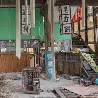 Abandoned Cafe Escape game