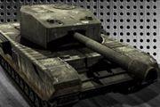 Tank Storm game