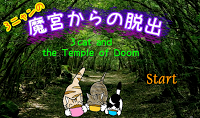 play 3 Cats And The Temple Of Doom