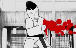 Samurai'S Sword game