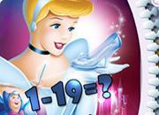 Cinderella Math Quiz game