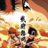 Yu Yu Hakusho: Tournament Tactics game
