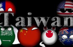 Taiwan game