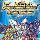 play Super Robot Taisen: Original Generation