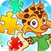 play Emma Jungle Animal Puzzle
