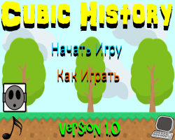 Cubic History game