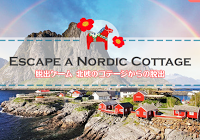 Escape A Nordic Cottage game