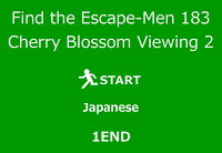 Find The Escape-Men 183: Cherry Blossom Viewing 2 game