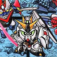 Super Robot Taisen 2 game
