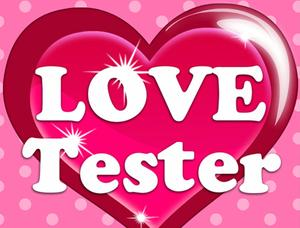 Love Tester 2 game