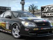 Chevrolet Hidden Tires game