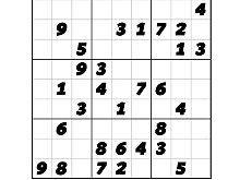 Quick Sudoku game