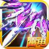 play Ace Strike-Airplane Combat Shooting