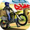 play Street Moto Riders