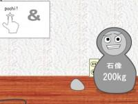 Button Escape 42 game