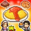 play Cafeteria Nipponica Sp