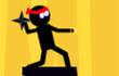 play The Last Ninja