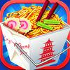 play Chinese Food Making Recipes