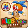 Kids Jigsaw - Toddler Puzzles game