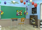 Gotmail Class Room game