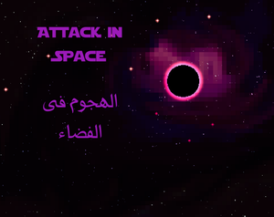 Attack In Space game