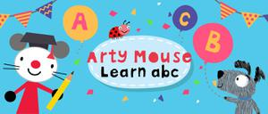 play Arty Mouse Learn Abc