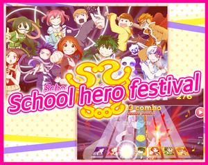 School Hero Festival game