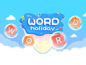 play Word Holiday