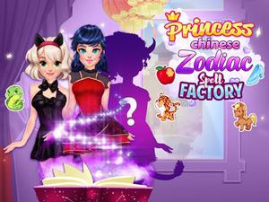 Chinese Zodiac Spell Factory game
