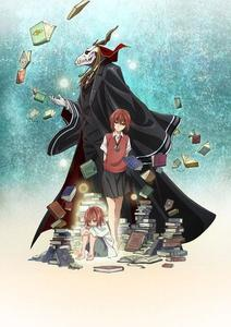 The Ancient Magus Bride Story Game game